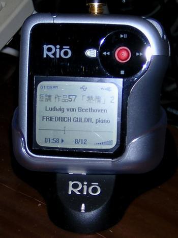 20040113karma.JPG