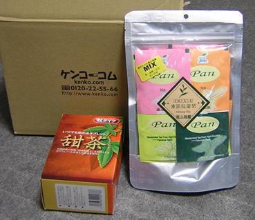 20040211kenko.JPG