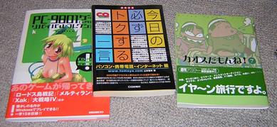 20040429book.JPG