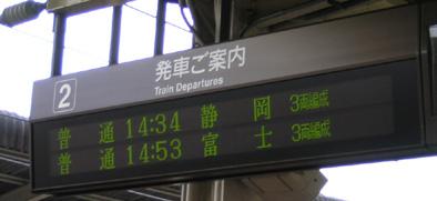 20040504hamamatsu.JPG