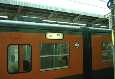 20040504mishima.JPG