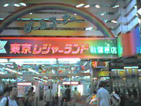 20040703gasen3.jpg