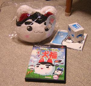 20040808inufuku.JPG