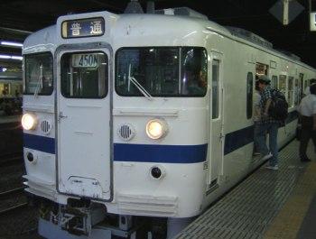 20040821tobiyan3.jpg