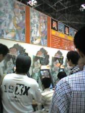 20040904mushi.jpg