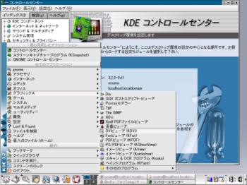 20041103kde.png