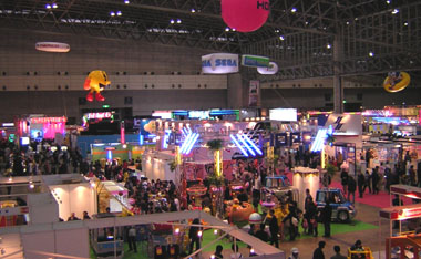 20050219aou