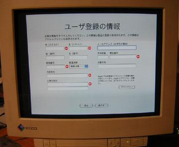 20050319macmini5