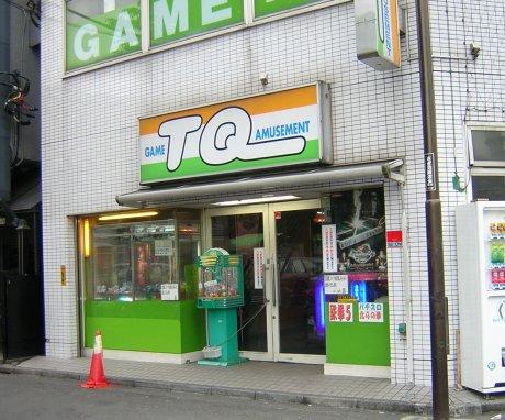 20050605gasen