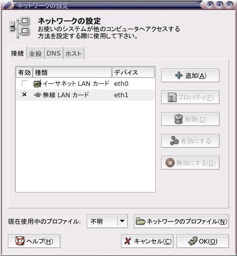 20050724setting
