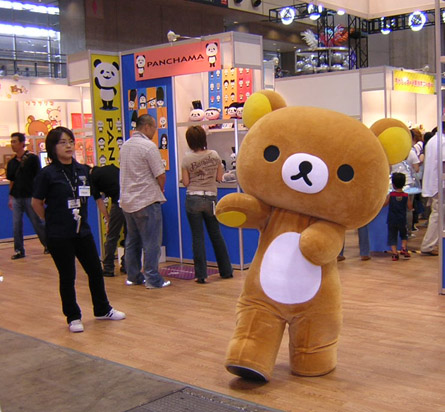 20050903am_rirakkuma