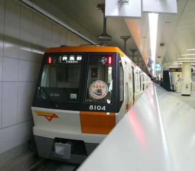 20060103imazato2