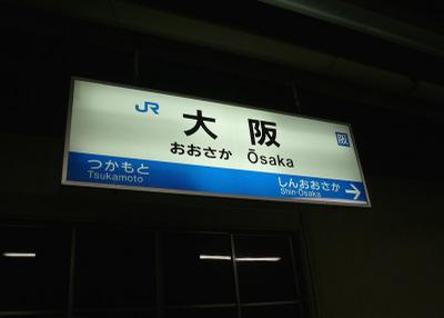 20060103kitaguni3