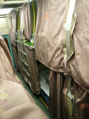 20060103kitaguni5