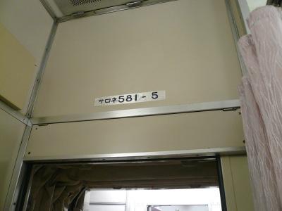 20060103kitaguni6