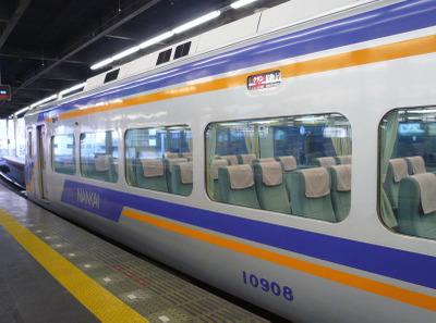 20060103nankai