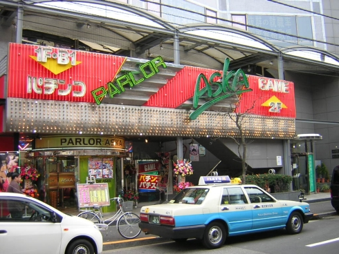 20060207asuka