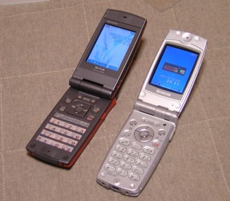 20060219phs2