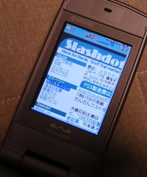 20060219phs3