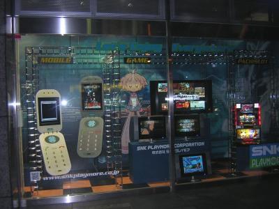 20060415snk