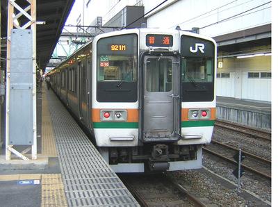 20060813aga30