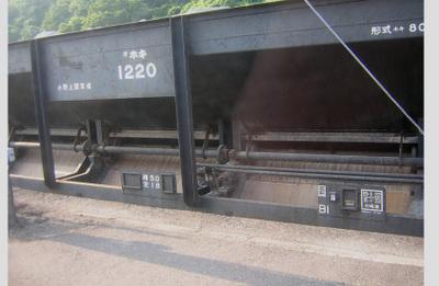 20060813aga7