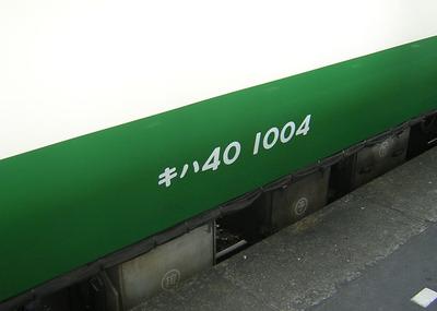 20060918karasu2