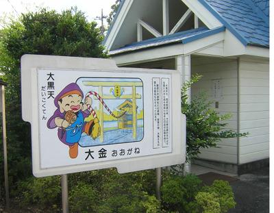 20060918karasu5