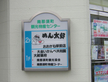 20060918karasu7