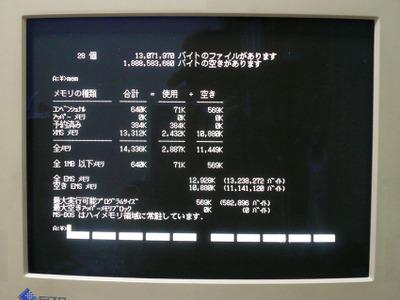 20061029pc982