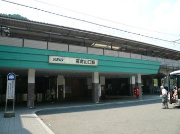 Takao20070811