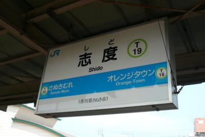 20070828yakuri2