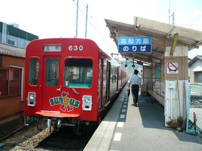 20070828yakuri3