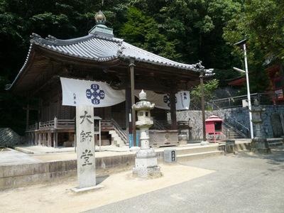 20070828yakuri9