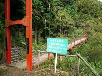 20070909shinkanbara4