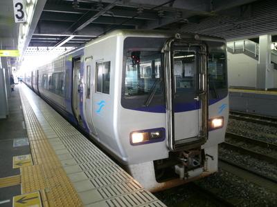 Imabari20071018