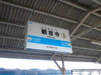 Imabari200710183