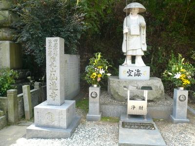 Imabari200710186