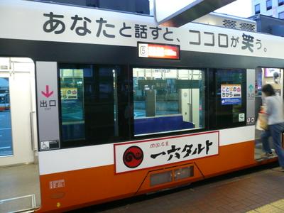 Imabari200710215