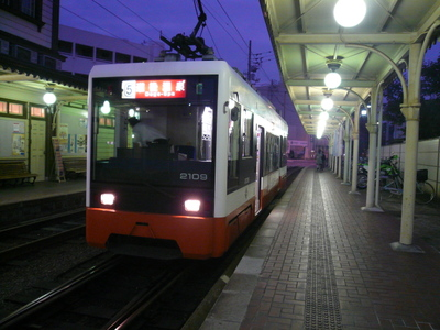 Imabari200710216
