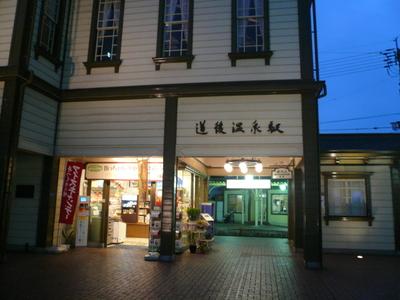 Imabari200710217