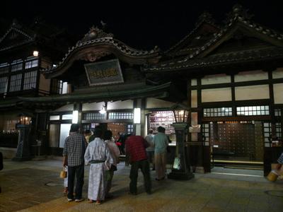 Imabari200710219