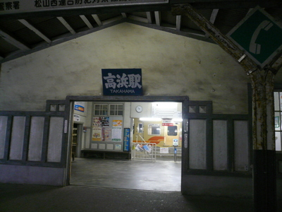 20071027imabari4