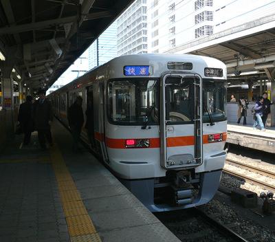 20070318chuo2