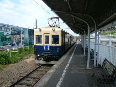 20070606sl4