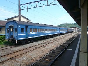 20070606sl5