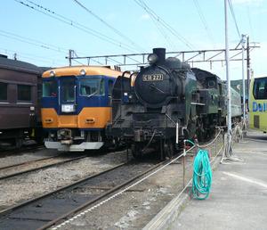 20070606sl7