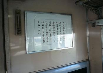 20070628ooi8