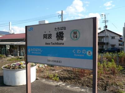 20080104tsuno3