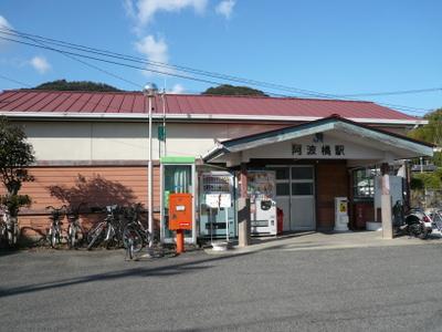 20080104tsuno5